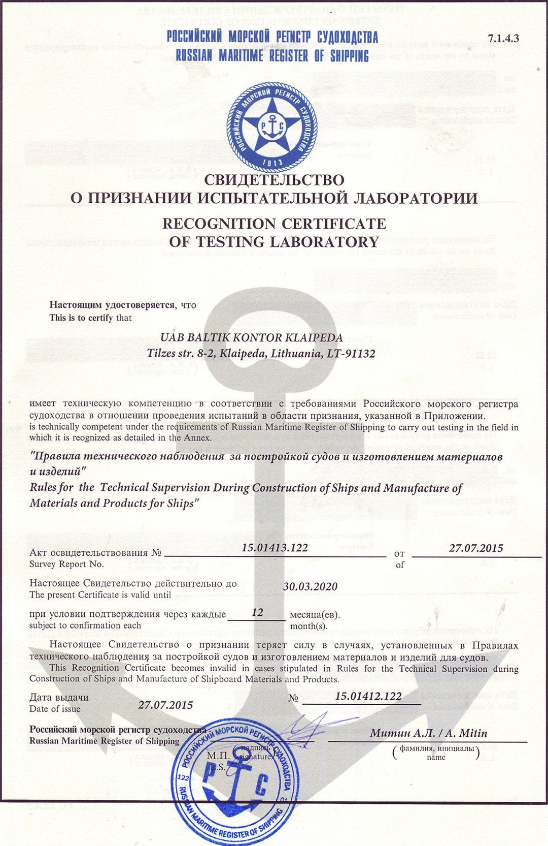 Non Destructive Testing Ndt Laboratory Baltik Kontor Klaipda